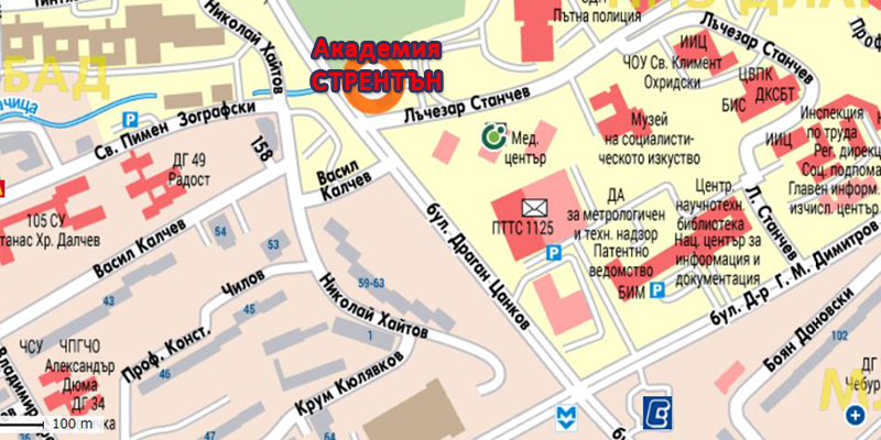 Академия Стрентън - адрес